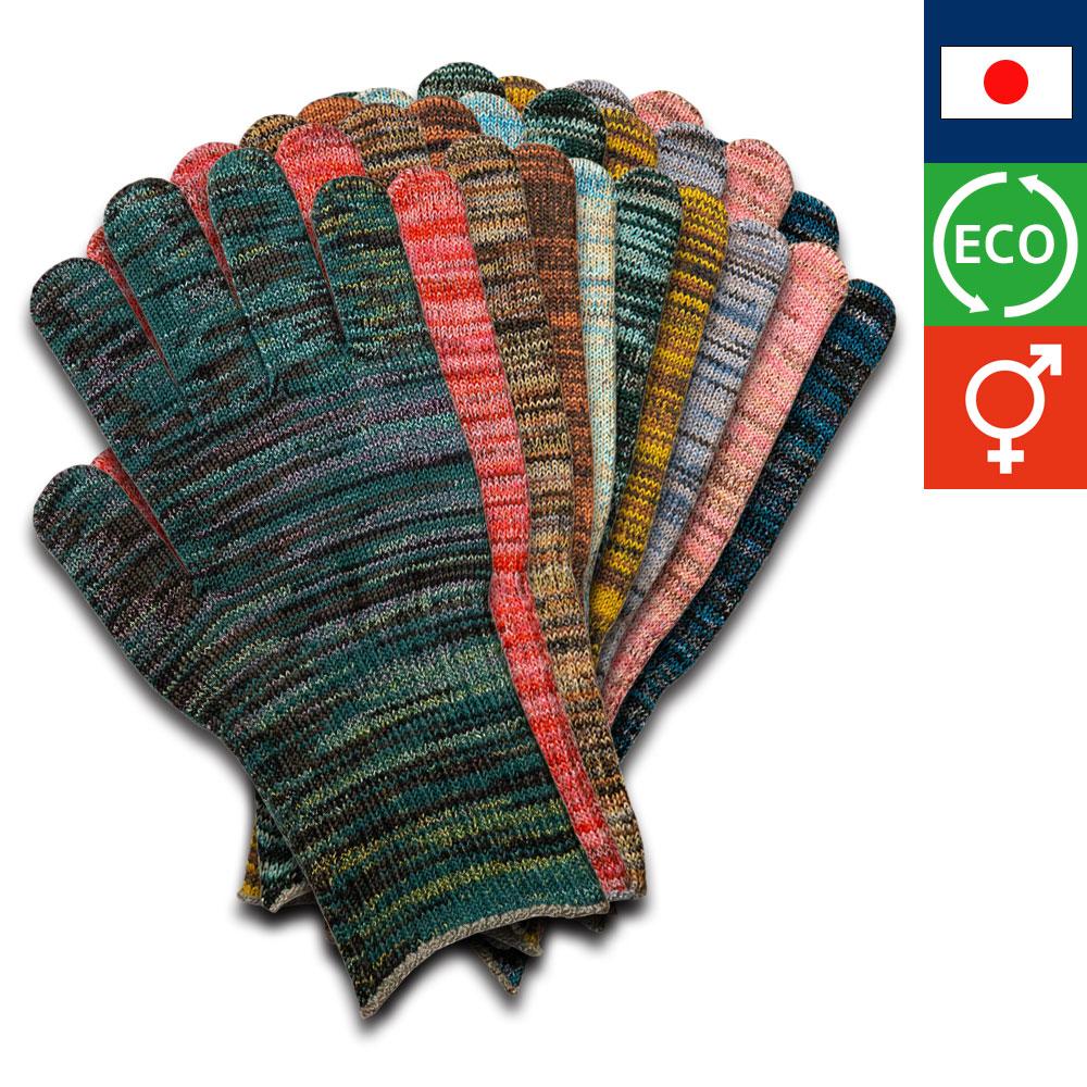 のびのびエコ手袋MIXカラー(男女兼用)