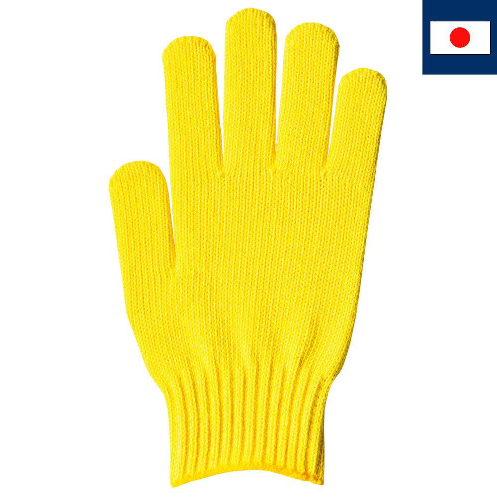 綿100%カラー軍手 レモンイエロー(受注生産)