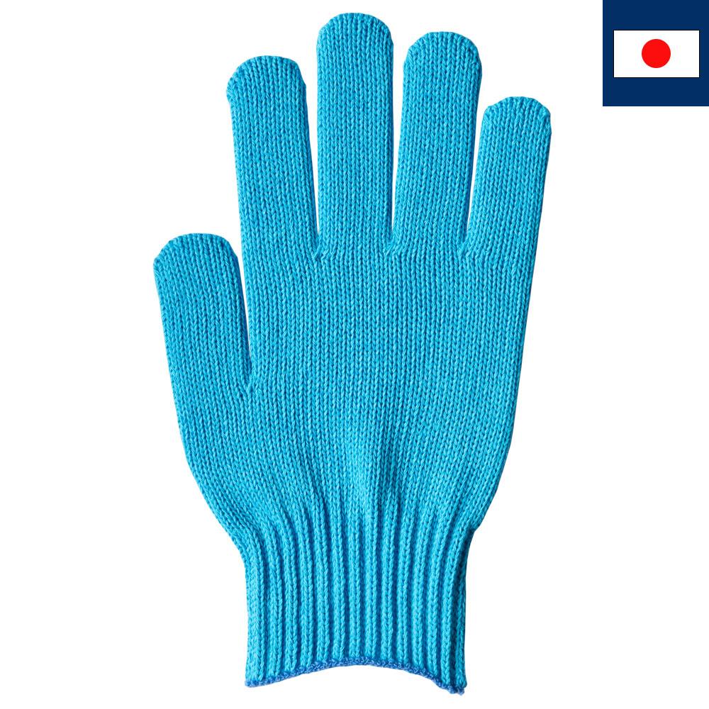 綿100%カラー軍手 シアン(受注生産)