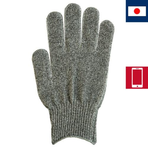 プレミアカラー手袋 シルバー