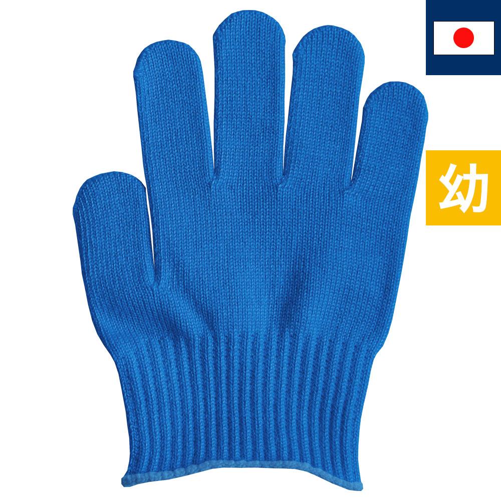 幼児用カラー手袋 青