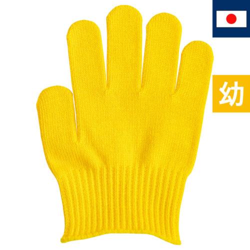 幼児用カラー手袋 レモンイエロー