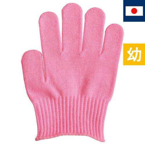 幼児用カラー手袋 ピンク