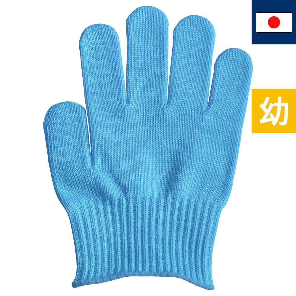 幼児用カラー手袋 シアン