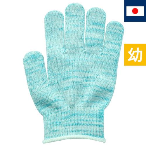 幼児用ライトカラー手袋 ライトブルー