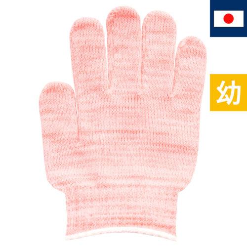 幼児用ライトカラー手袋 ライトピンク