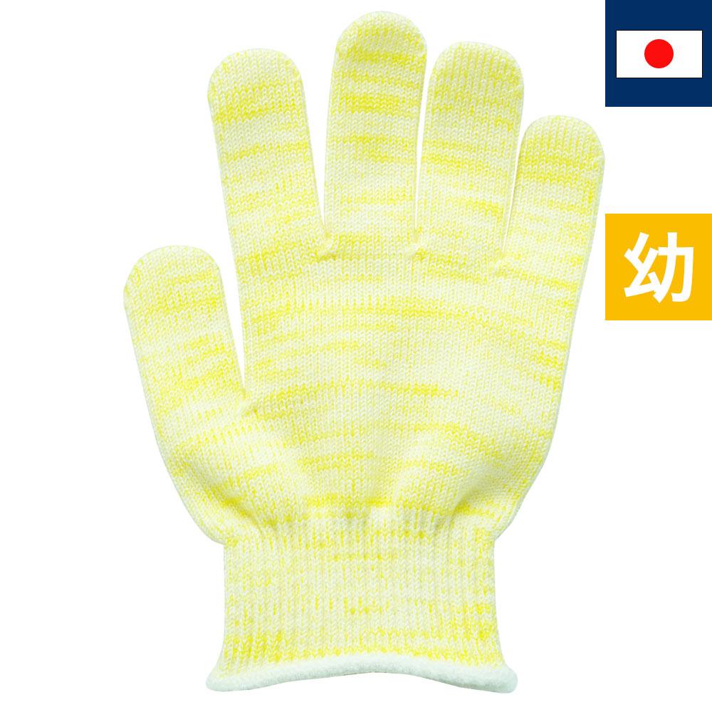 幼児用ライトカラー手袋 ライトイエロー