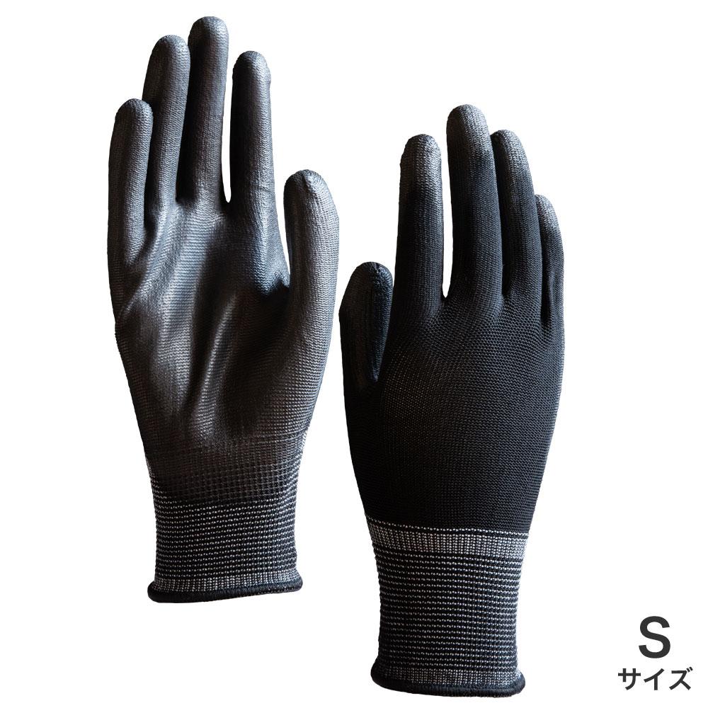 ウレタン背抜き手袋 黒