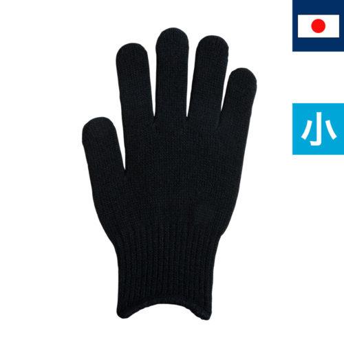 のびのび手袋 黒