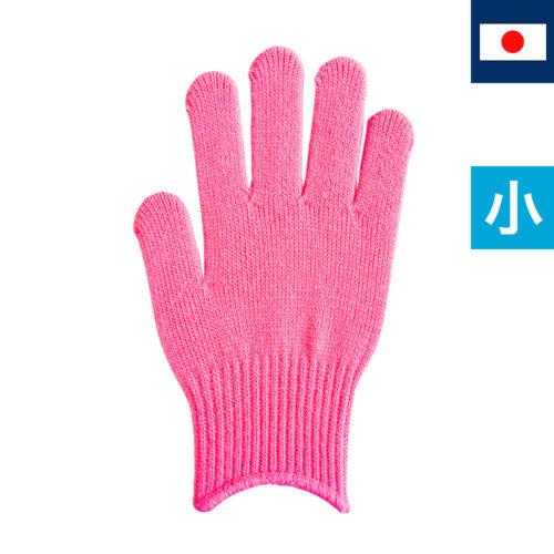 のびのび手袋 ピンク