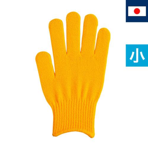 のびのび手袋 黄