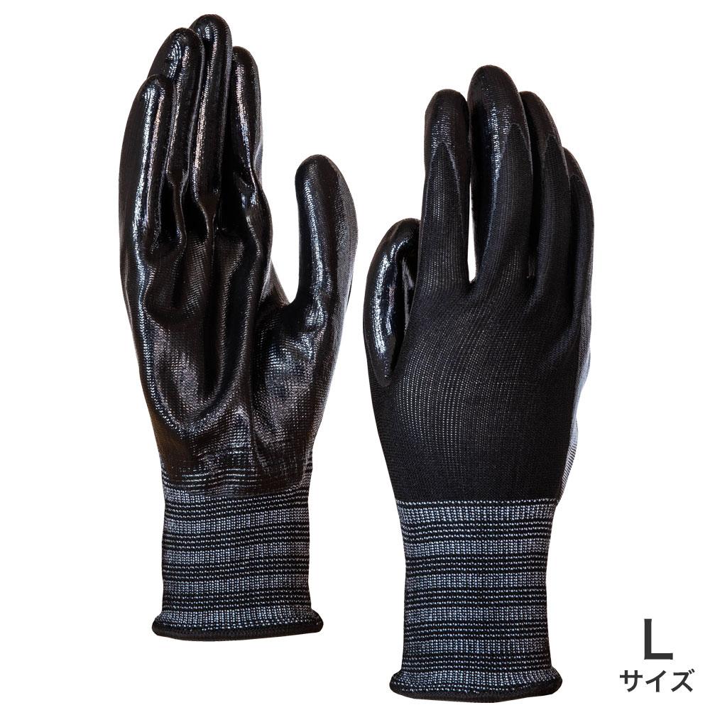 ニトリルゴム背抜き手袋 黒
