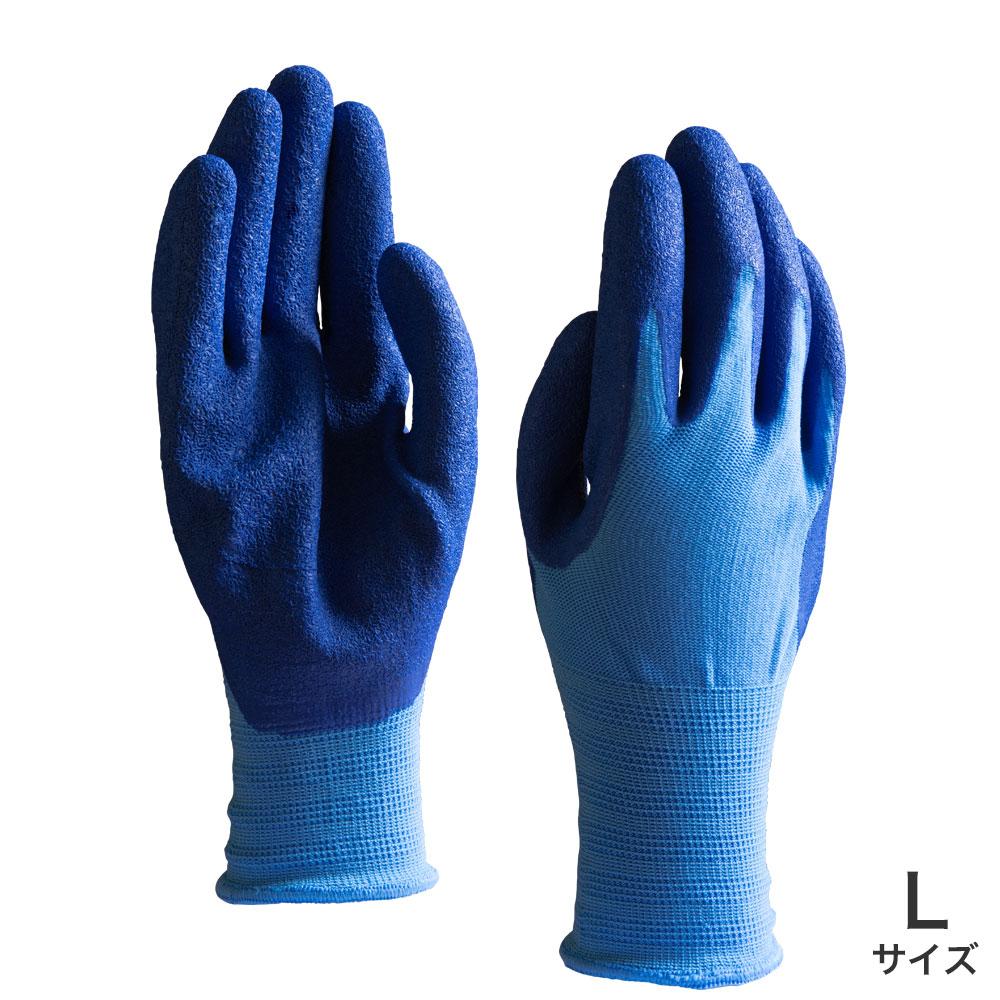天然ゴム背抜き手袋 青
