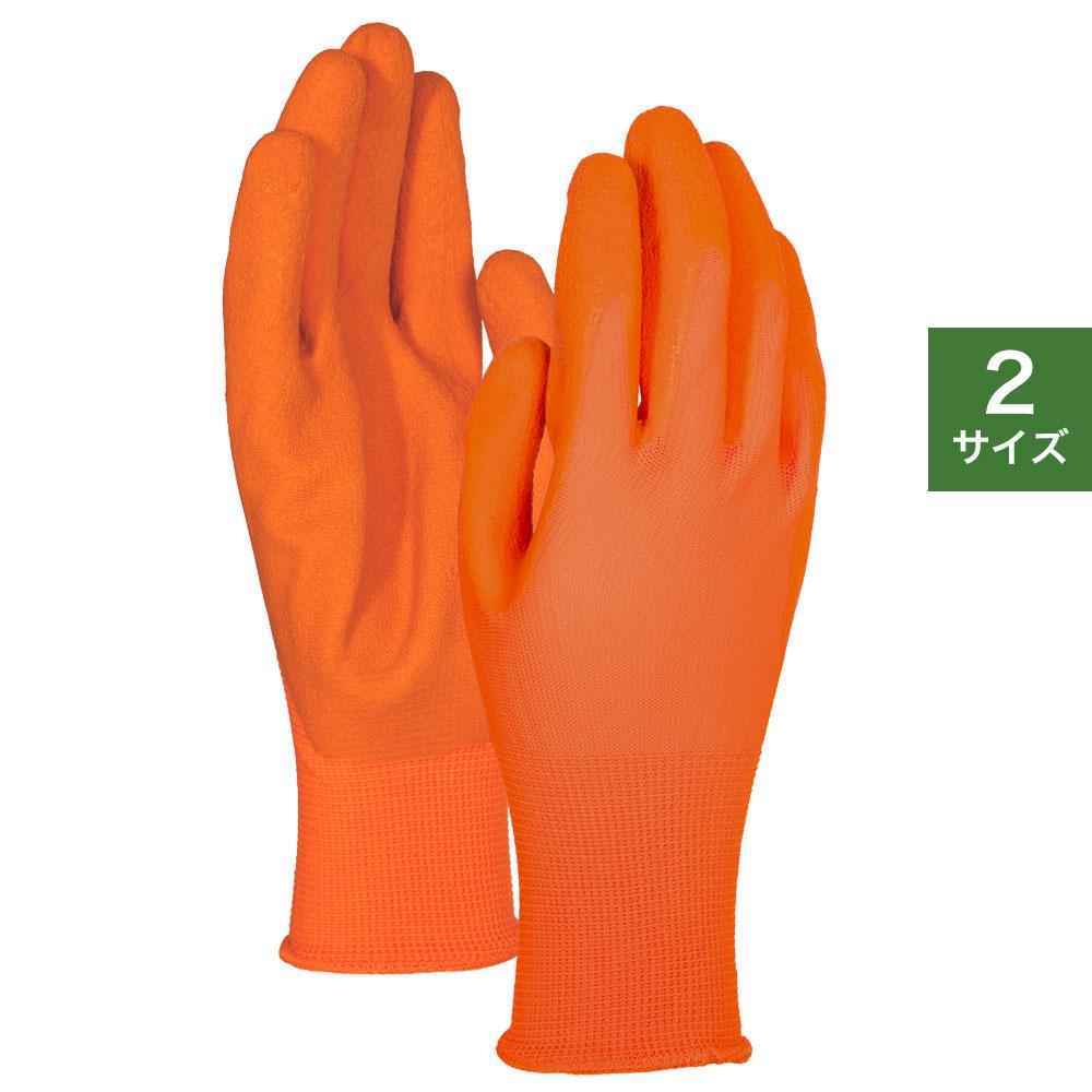 天然ゴム背抜き手袋 オレンジ