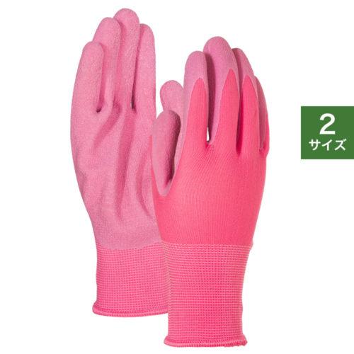 天然ゴム背抜き手袋 ピンク