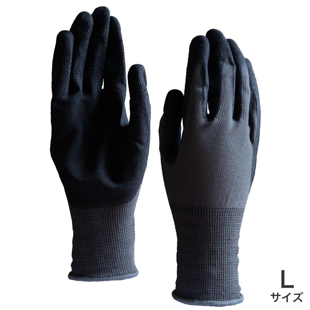 ニトリルゴム背抜き手袋 チャコールグレー
